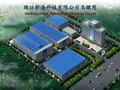 xinhai new plant disign