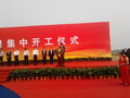 xinhai new plant Commencement ceremony